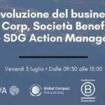 B Corp, Benefit Corporation e SDG Action Manager