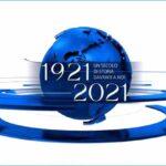Università Cattolica, nell'anno del Centenario nuovo sito, nuovo logo e nuovi colori